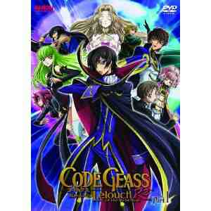 Code Geass Lelouch Rebellion Part