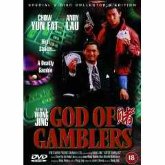 God Gamblers DVD Yun Fat Chow