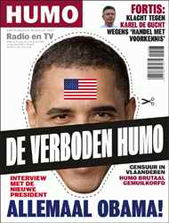 Humo magazine cover