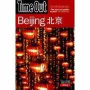 Time Out Beijing book