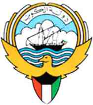 kuwait ministry of information logo