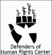 Defenderd of Human Rights Center logo