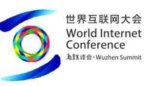 world internet conferencejpg logo