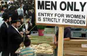 haredim no women allowed sign