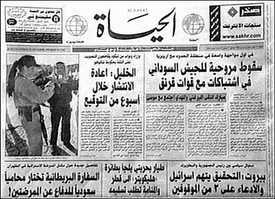 Al Hayat newspaper