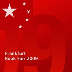 Frankfurt Bookfair 09