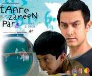 reaction paper on taare zameen par Taare zameen par (2007) was aamir khan 's début movie as director and for   be ignorant about it, no teacher in any primary school in europe would react the.