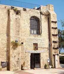 Hebrew Arab Theatre in Jaffa