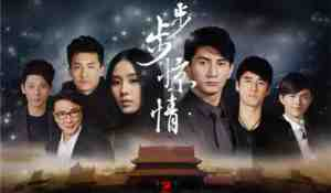chinese tv soap