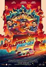 Poster Jack Em Popoy the Puliscredible 2018 Michael Tuviera